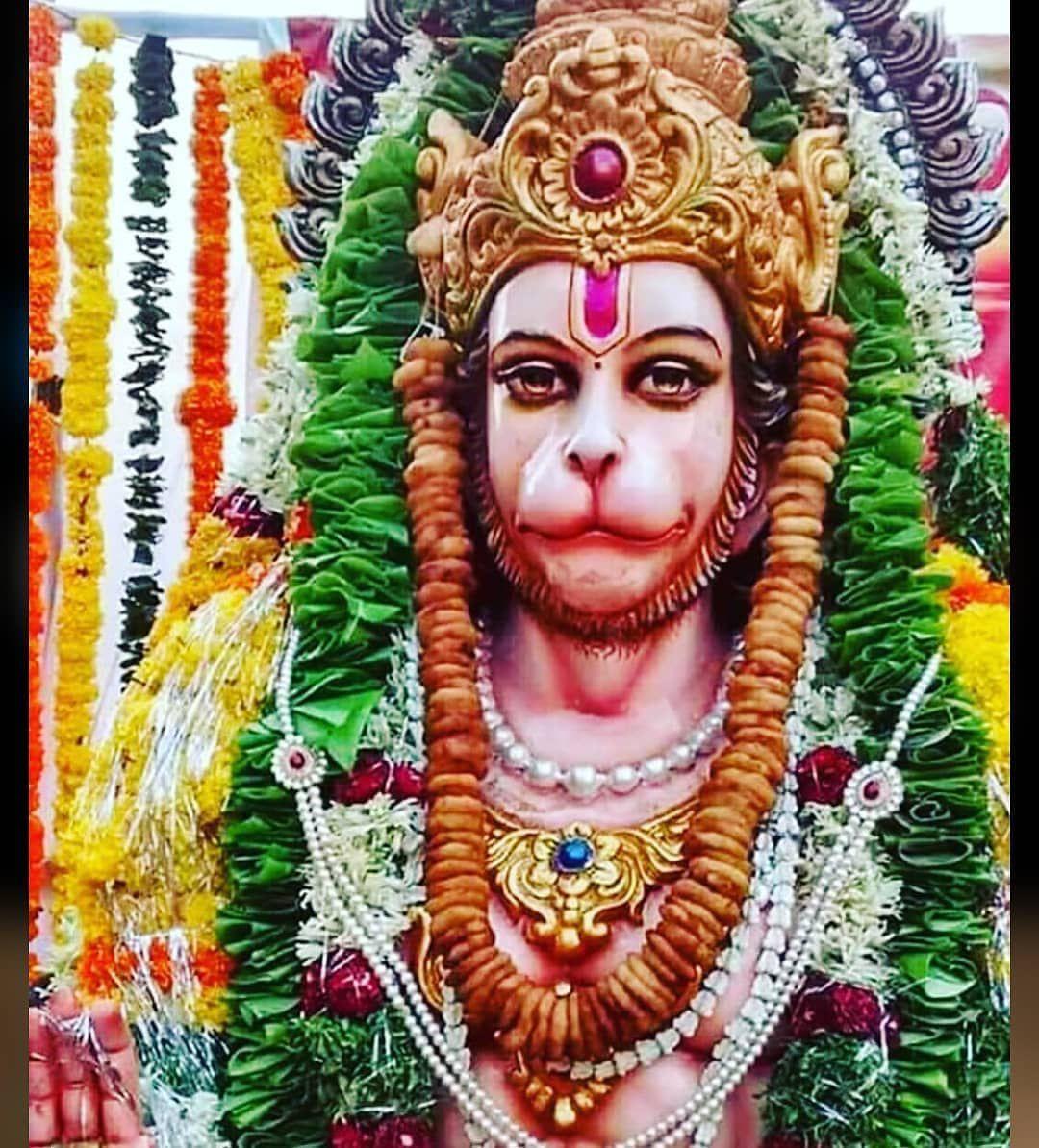 Bajrangbali Bhagwan Mandir Photo