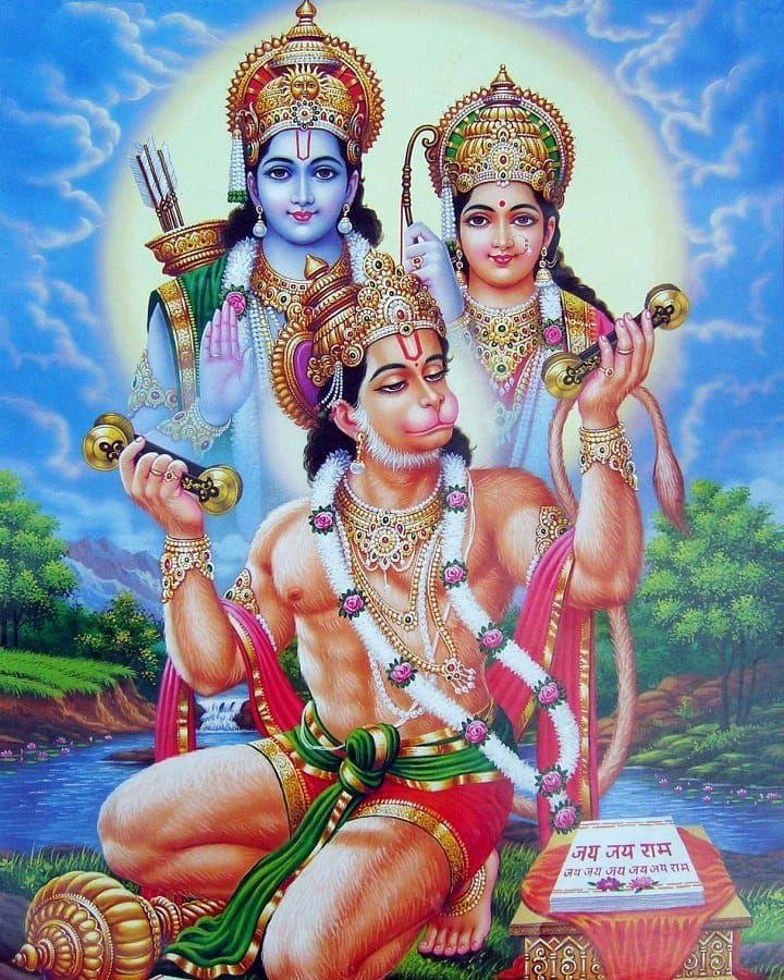 Bajrangbali Ka Photo Ram Sita Ji Ke Sath
