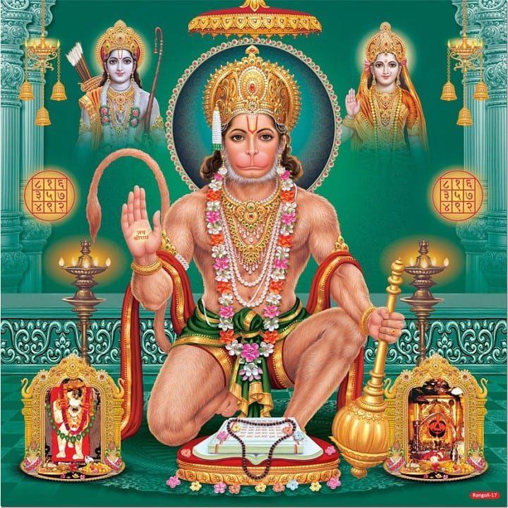 Beautiful Bajrangbali Photo With Ram Sita