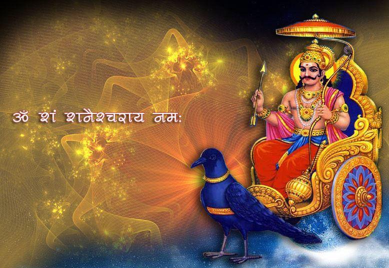 Bhagwan Shani Dev Photo with Shani Mantra