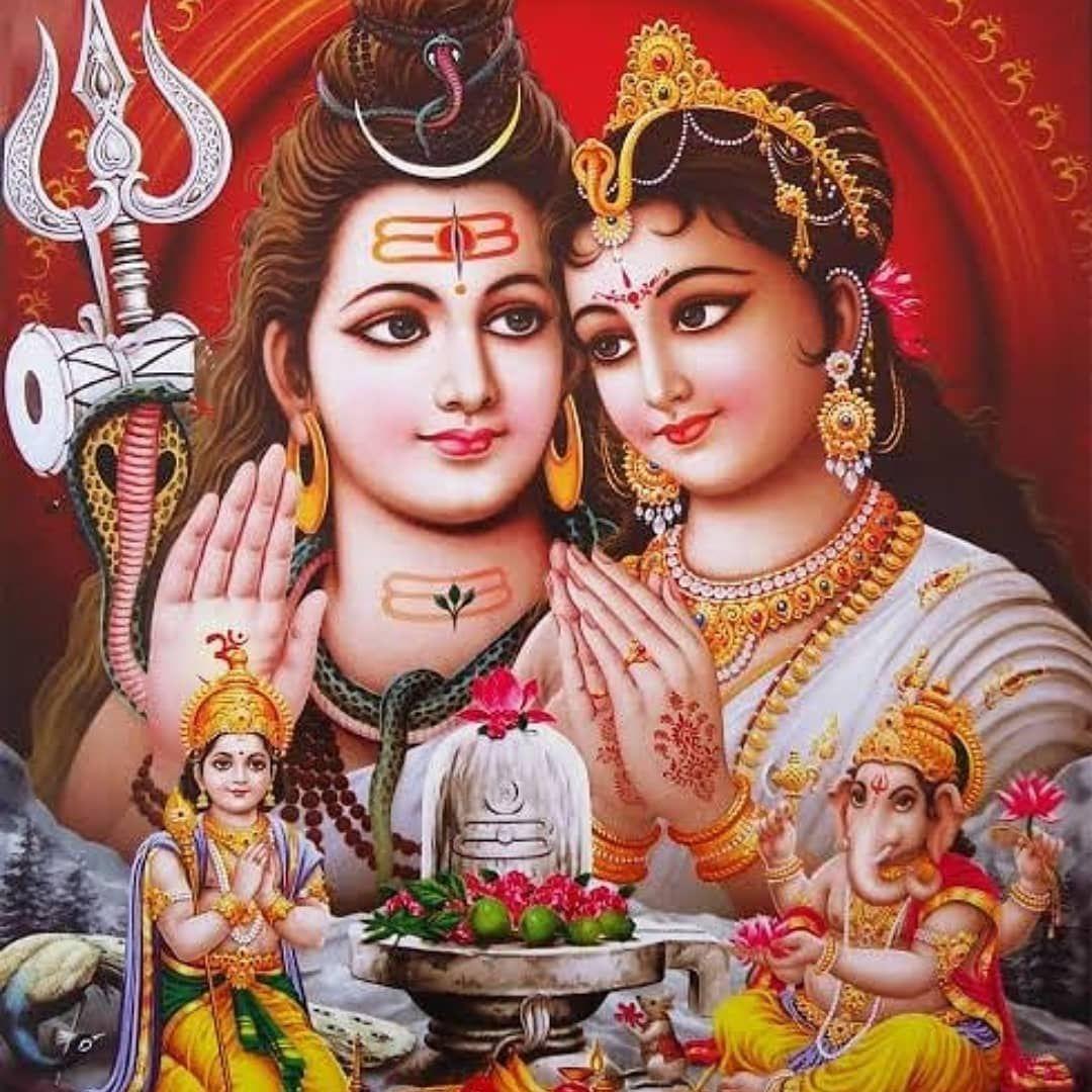 Bhole Baba Ki Facebook Photo Free Download