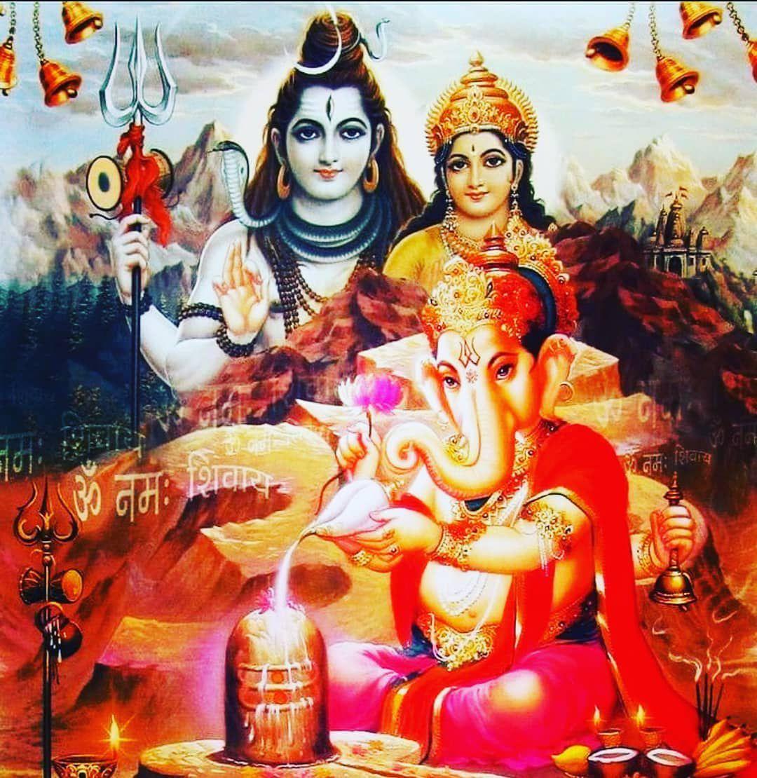 Bhole Baba Ki Photo Free Download