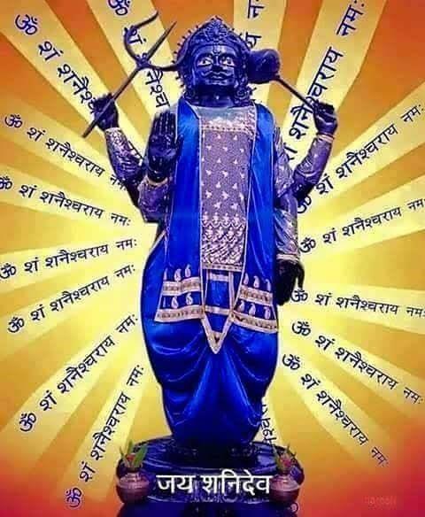 Free Download Shani Dev Bhagwan Photo HD