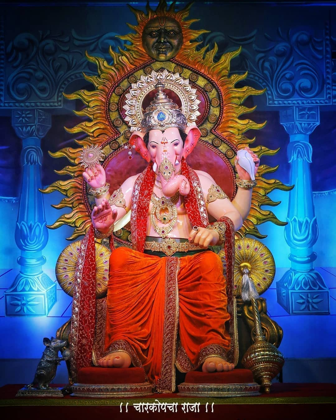 Ganpati Decoration Pictures Free Download HD Quality