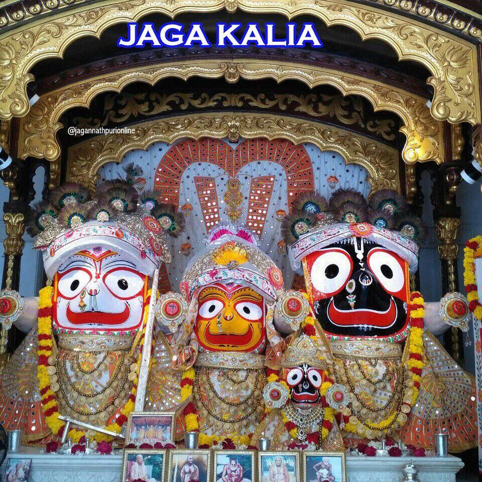 Jagannath Temple God Images