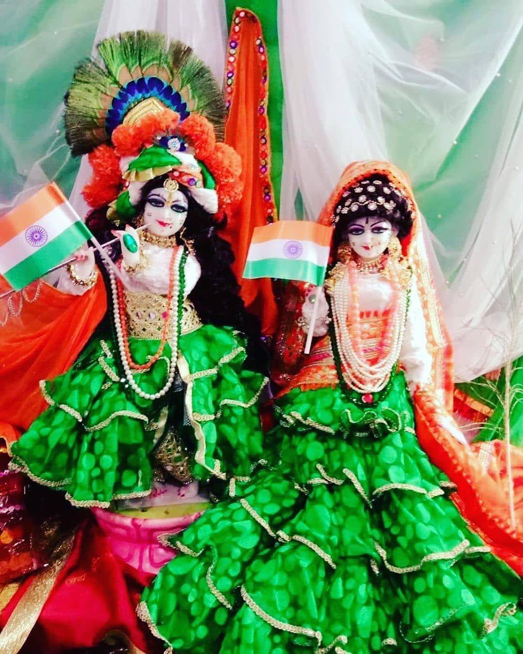Laddu Gopal Radha Rani Images