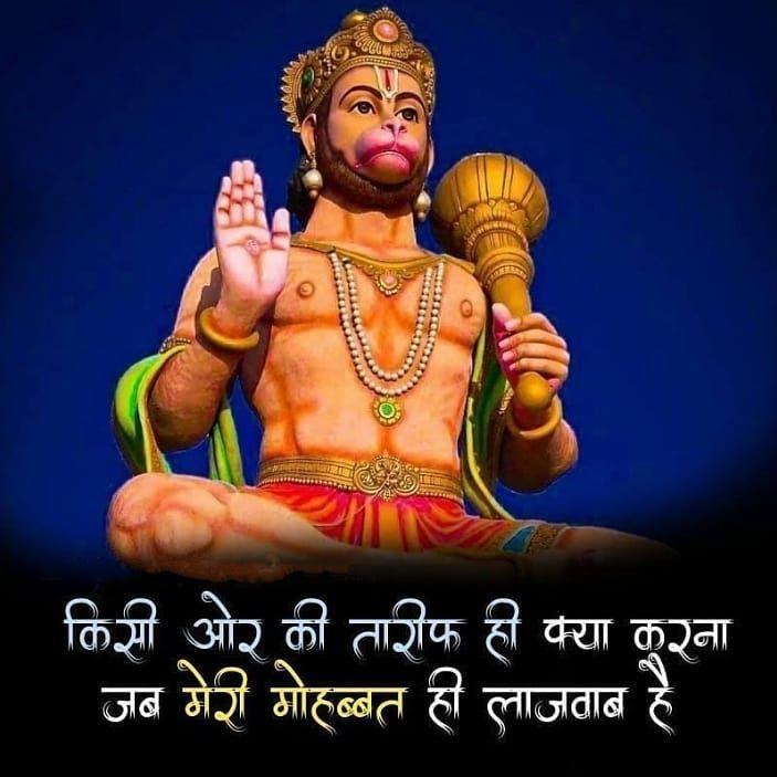 Mahavir Hanumantha God HD Images