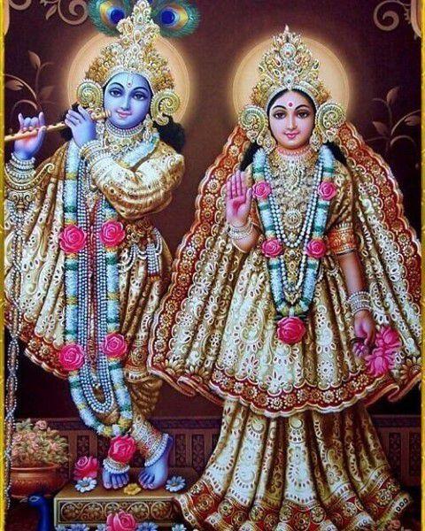 Radha Rani Barsana Images