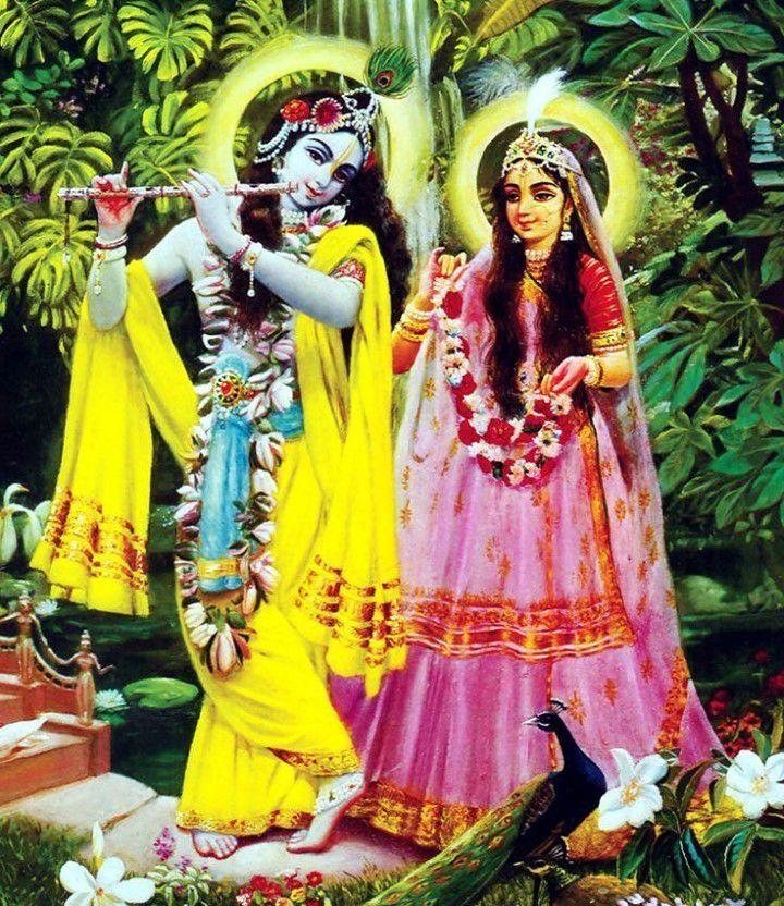 Radha Rani Love Image