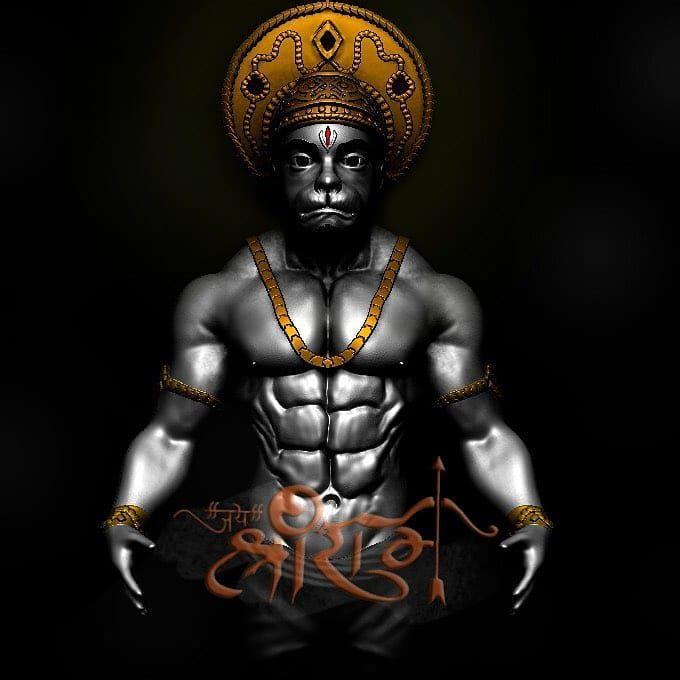 Ram Bhakt Bhagwan Hanumantha Wallpaper Free Download