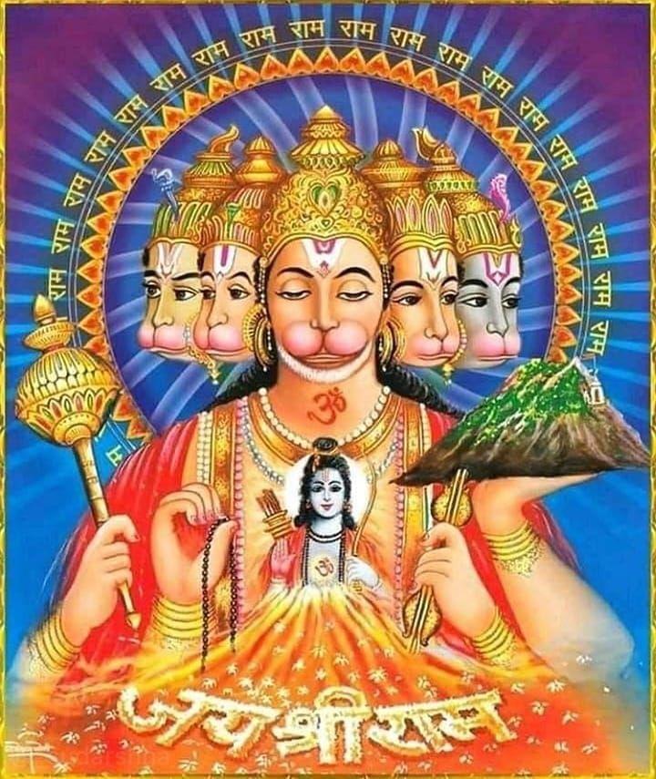 Ram Bhakt Hanumantha God HD Wallpaper