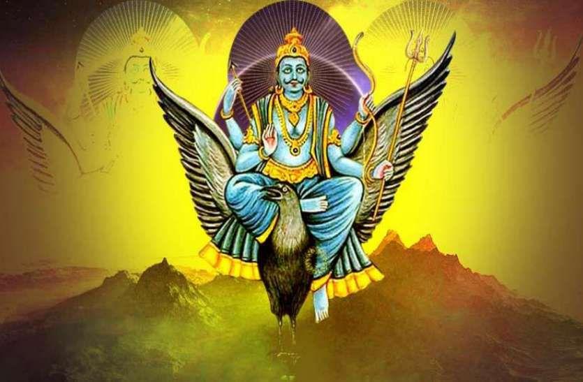Shani Bhagwan Images with Garuda