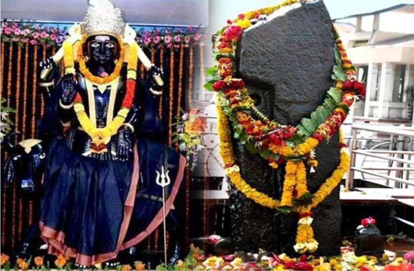 Shani Dev Bhagwan Photo Download for Mobile
