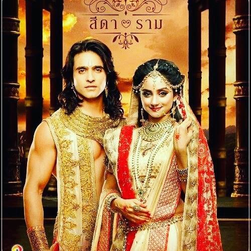 Siya Ke Ram Serial HD Images Download