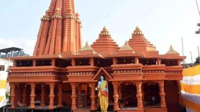 Ayodhya Mandir Photo Images HD Free Download