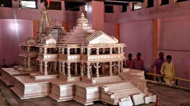 Ayodhya Ram Mandir 3d Image