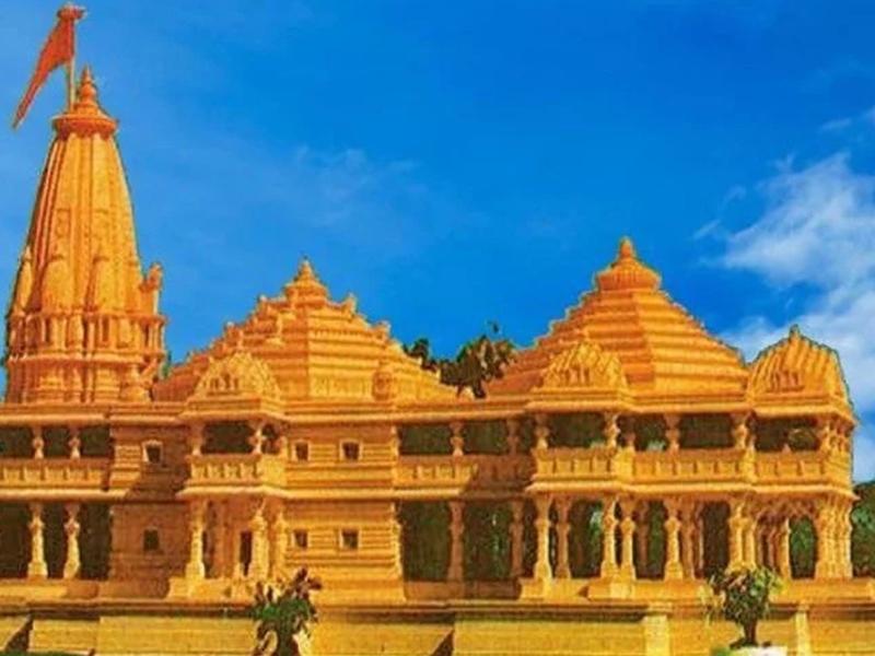 Ayodhya Ram Mandir Image Free Download