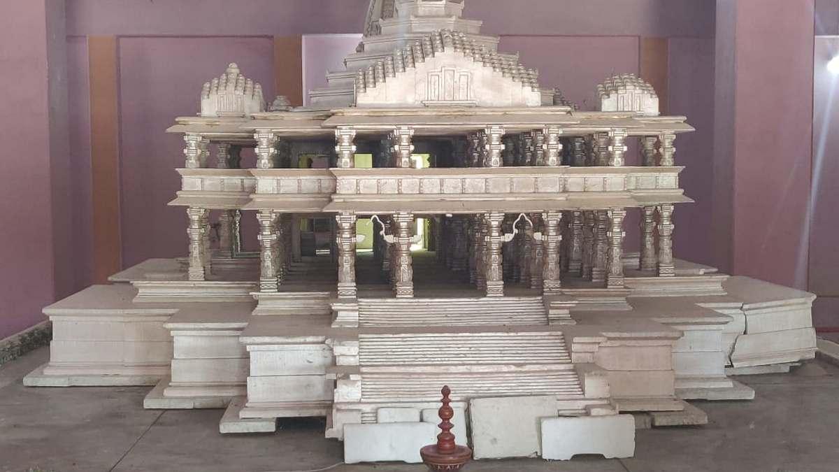 Ayodhya Ram Mandir Images Free Download
