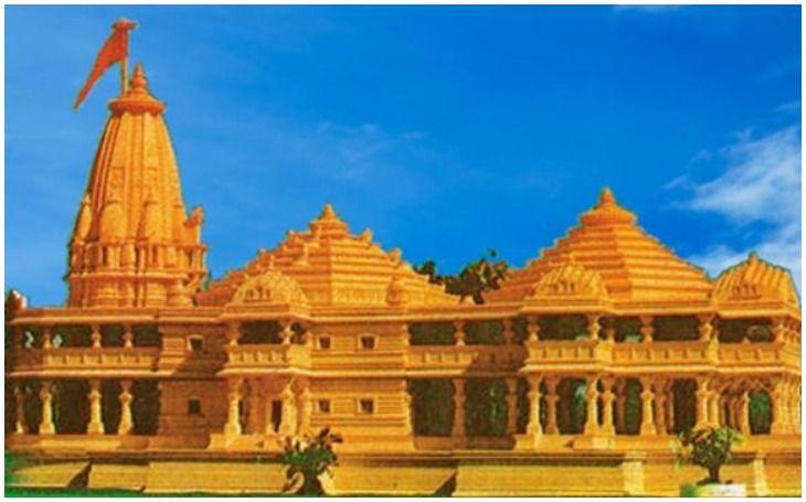 Ayodhya Ram Mandir Pics HD Quality