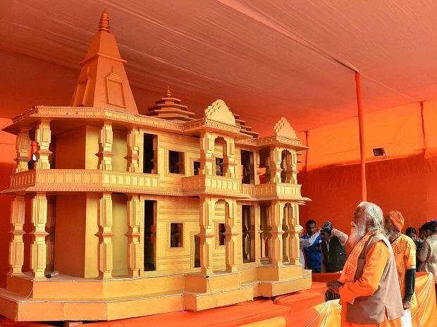 Ayodhya Ram Mandir Temple Ka Photo
