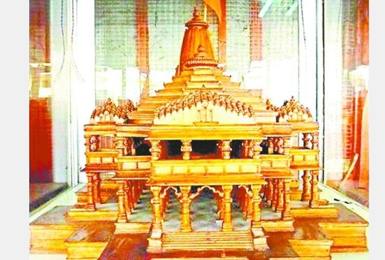 Ayodhya Ram Mandir ki Photo