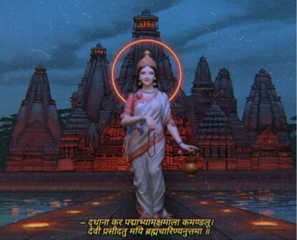 Brahmacharini Mata Image with Mantra