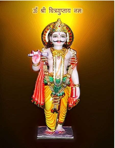 Chitragupt Bhagwan Image for Mobile Free Download