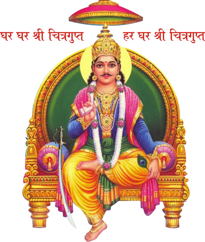 Chitragupta Bhagwan Ka Photo