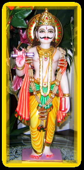 Chitragupta Maharaj ki Photo