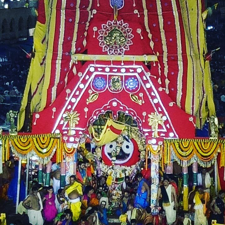 Download Lord Jagannath Image
