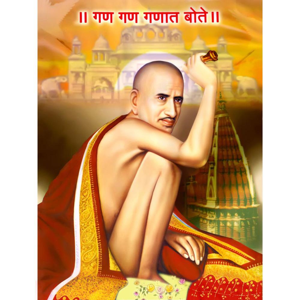 Gajanan Maharaj HD Wallpaper Mobile