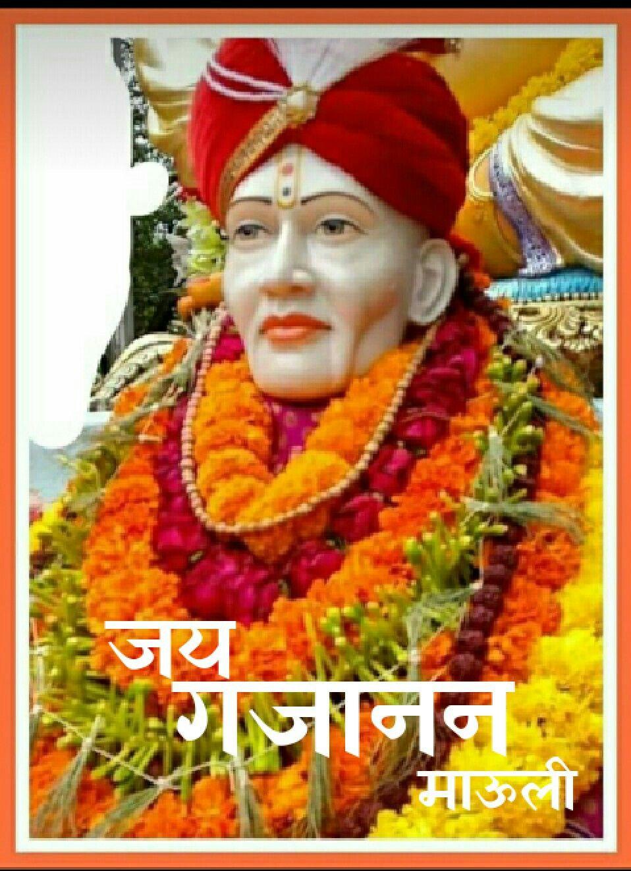 Gajanan Maharaj Photo Images