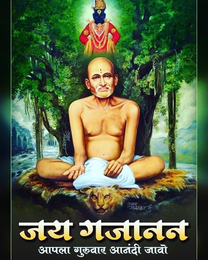 Gajanan Maharaj Pic Download