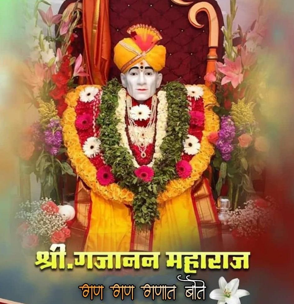 Gajanan Maharaj Samadhi Photo HD Quality