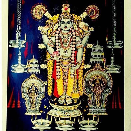 Guruvayurappan Temple Images HD Wallpaper for Mobile