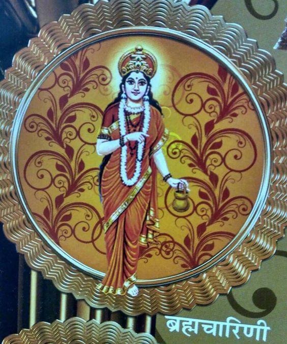 Images of Maa Brahmacharini