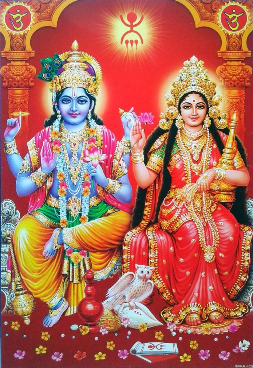 Lakshmi Narayana Images For Whatsapp Dp