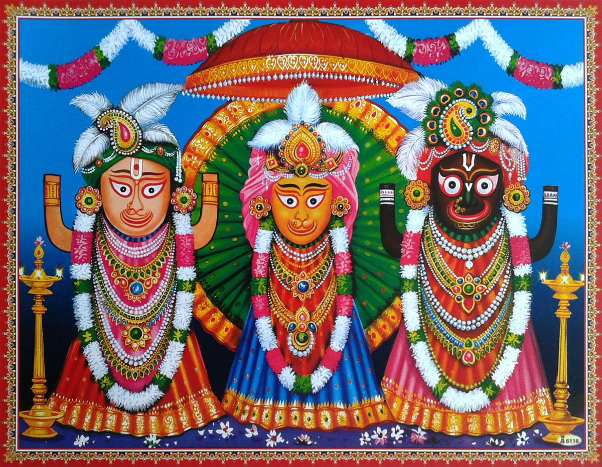 Lord Jagannath Beautiful HD Images