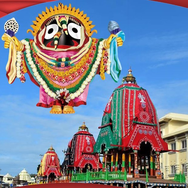 Lord Jagannath Image for Mobile