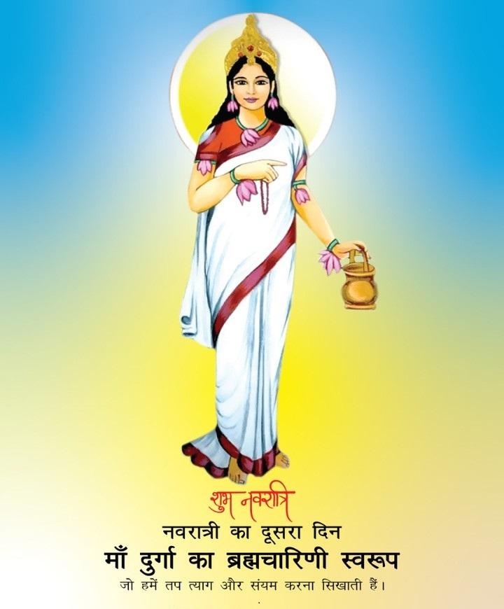 Maa Brahmacharini Pic for Whatsapp DP