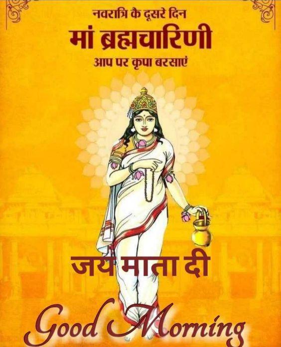 Navratri 2nd day devi Brahmacharini Mata Good Morning Images