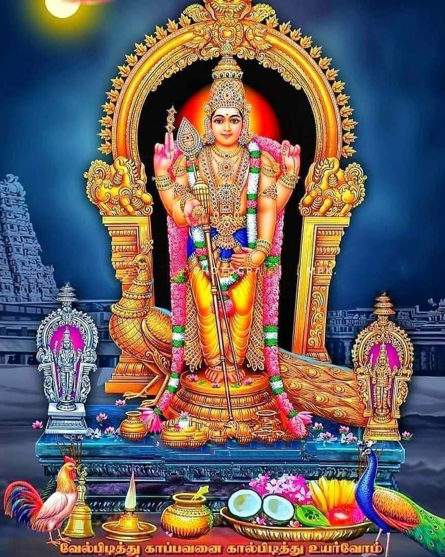 Palani Murugan Images Download
