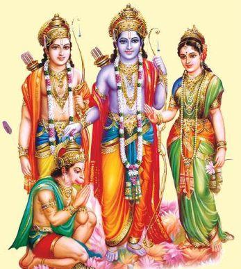 Ram Laxman Sita Image