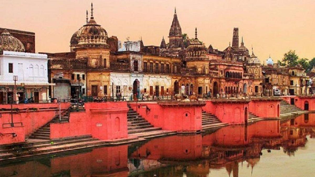 Ram Mandir Ayodhya Photo Download Free