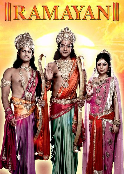 Ram Sita Lakshman Hanuman HD Images