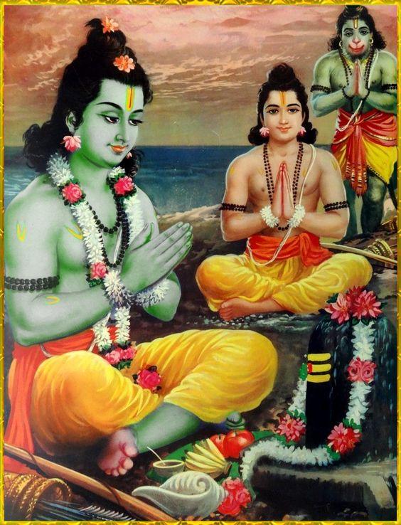 Ramayan Lakshman Ki Photo God Shiva Ki Pooja Karte Huye