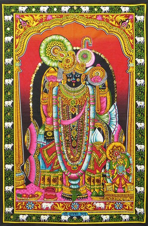 Shree Dwarkadhish Images Free Download Shree Dwarkadhish Wallpaper
