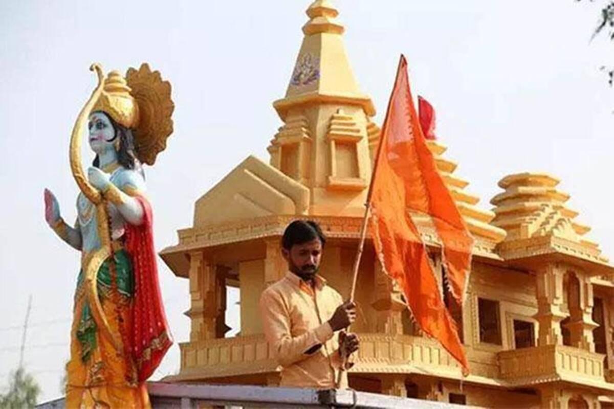 Shri Ram Mandir Ayodhya Photo