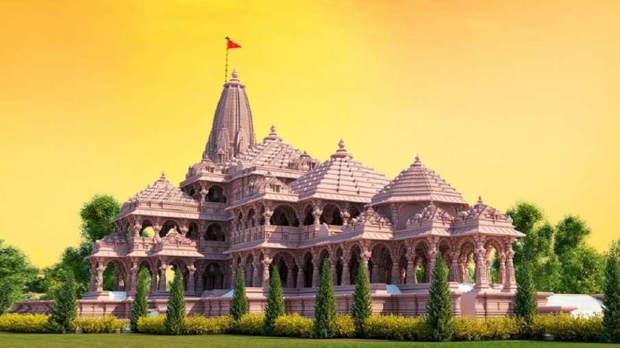 ayodhya ram mandir photo