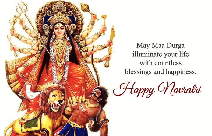 Happy Navratri Images And Quotes